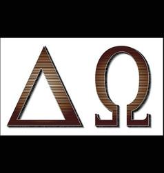 Alpha omega letters vector