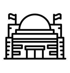 Budapest parliament icon outline style vector