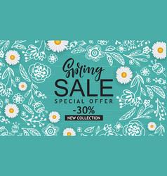 spring sale seasonal banner vector image