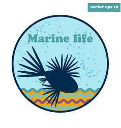 simple emblem with lion fish vector image vector image