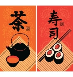 Hieroglyph sushi and tea vector image