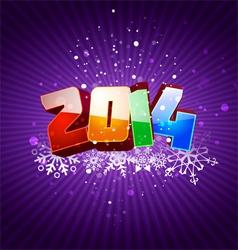 Christmas Card 2014 vector image