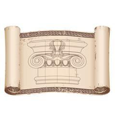 ancient greek papyrus vector image