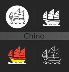 junk ship dark theme icon vector image