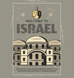 welcome israel old synagogue building vector image