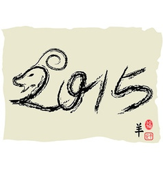 2015 new year design with goat symbol vector image vector image