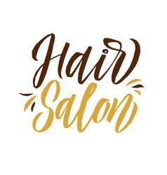 Hair studio logo beauty lettering custom vector