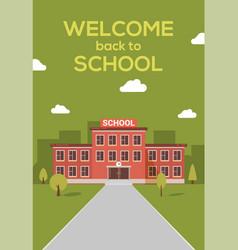 school building poster background welcome vector image