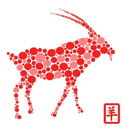 Chinese goat Year with red Dots vector image vector image