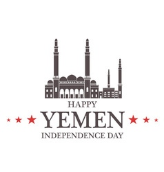 Independence Day Yemen vector