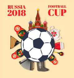 russia 2018 football cup color vector image