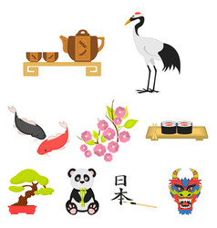 japan set icons in cartoon style big collection vector image
