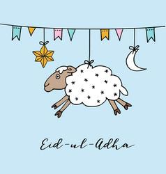 eid-ul-adha greeting card with hand drawn sheep vector image vector image