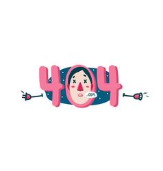 404 error web page cartoon vector image