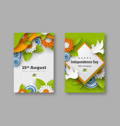 india independence day holiday posters vector image