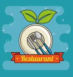 restaurant logo design vector image