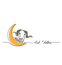 eid al-adha simple background web banner vector image