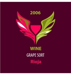 for wine grape special sort vector image