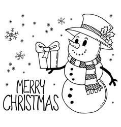Merry christmas thematics image 9 vector
