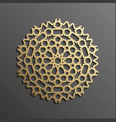 ramadan kareem eid mubarak vector image