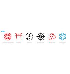 set distribution symbols different world vector image