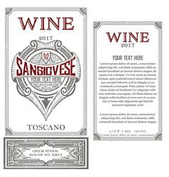 vintage wine label with heraldic shield vector image