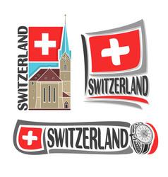 logo for switzerland vector image vector image