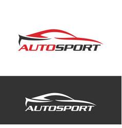 autosport logo icon vector image