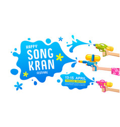 happy songkran festival thailand gun water in hand vector image