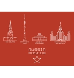 Russia Moscow city thin line icon set -Red Square vector