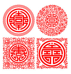 chinese traditional auspicious symbols set vector image