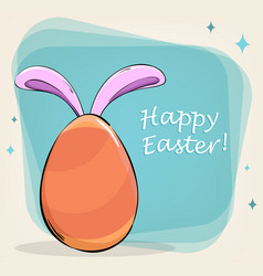 Easter bunny for holiday vector