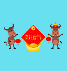 oxen with golden ingots happy new year vector image