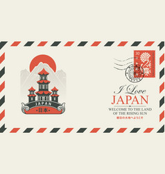 Postal envelope with japanese landscape and pagoda vector