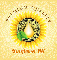 sunflower oil label vector image