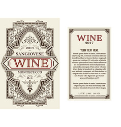 Vintage wine label with floral frame vector