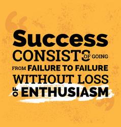 motivational quotes design element background vector image