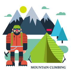 climbers camp vector image