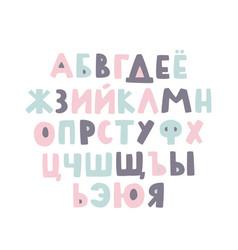 Bold handwritten childish font russian alphabet vector