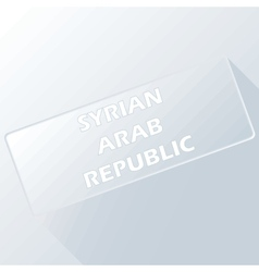 Syrian arab republic unique button vector