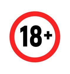 under 18 sign warning symbol over 18 only vector image