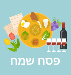 Hebrew alphabet mean happy passover vector