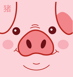 chinese new year of the pig 2019 cute piggy card vector image