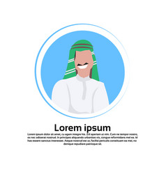 arabic business man face avatar wearing vector image