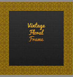 background with vintage ornament vector image
