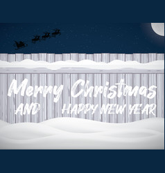 inscription merry christmas happy new year vector image