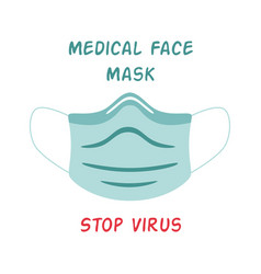Medical face mask icon mask isolated stop virus vector