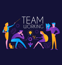 teamwork group of men and women at creative vector image