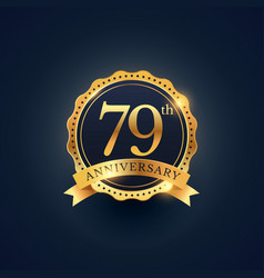 79th anniversary celebration badge label in vector image