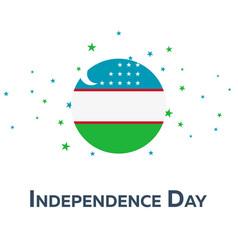 Independence day of uzbekistan patriotic banner vector
